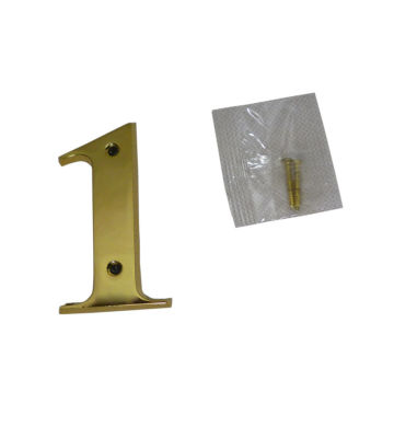 "3"" Brass Door Numeral 1"